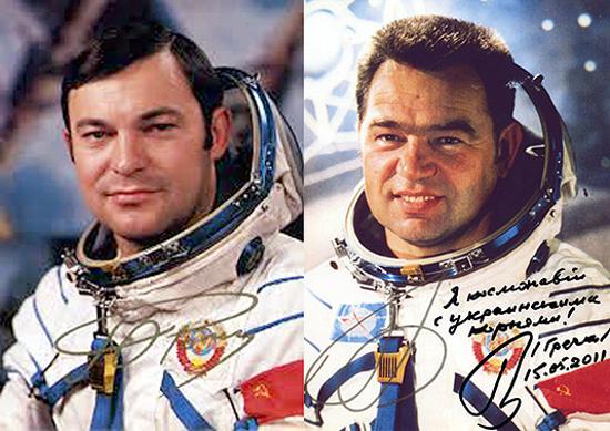 Sojuz26