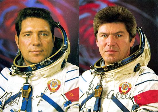 Sojuz32