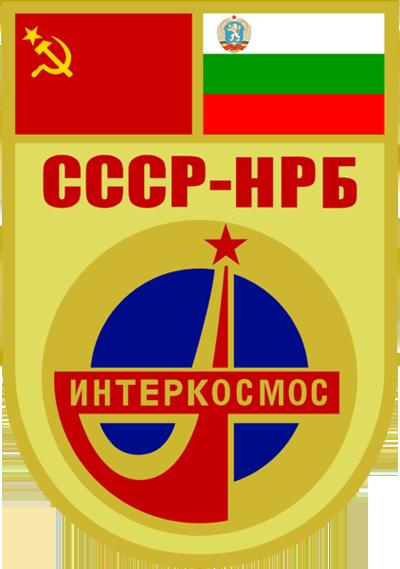 Sojuz33logo