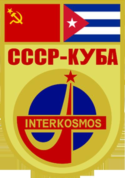 Sojuz38logo