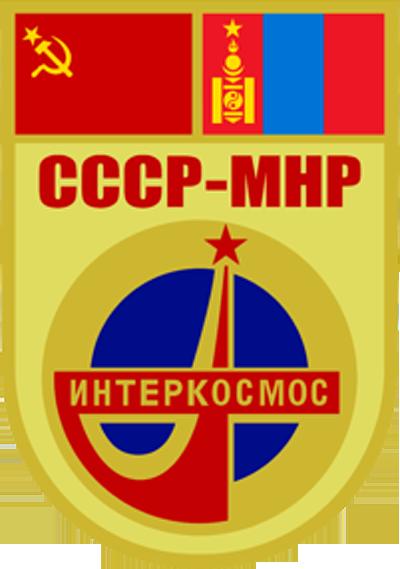 Sojuz39logo
