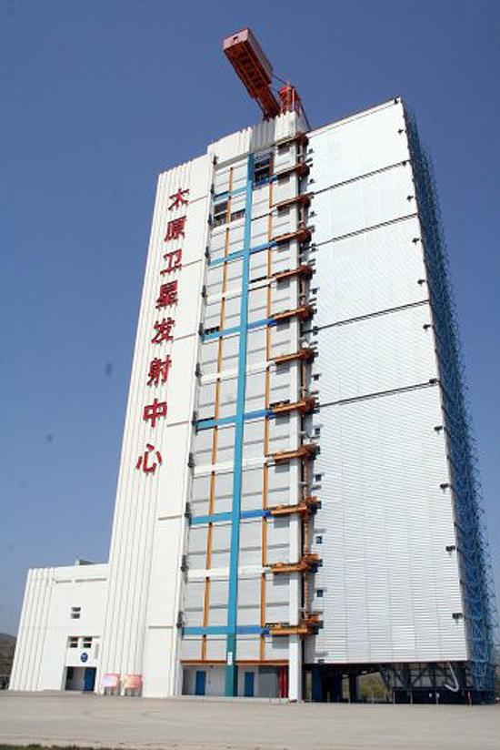 TaiyuanLC9