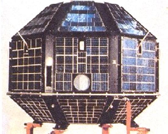 Aryabhata1