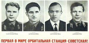 Sojuz4-5 ekipazas propaganda