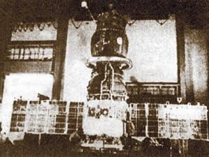 Soyuz-1