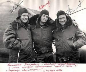 Soyuz7 ekipažas