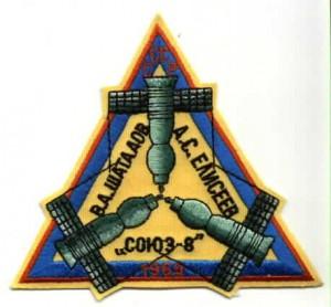 soyouz 8 emblema