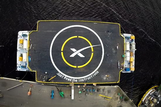 variklis Merlin, Falcon 9, SpaceX - raketa kyla, klaidos taisomos, Spaceport Just read the instructions