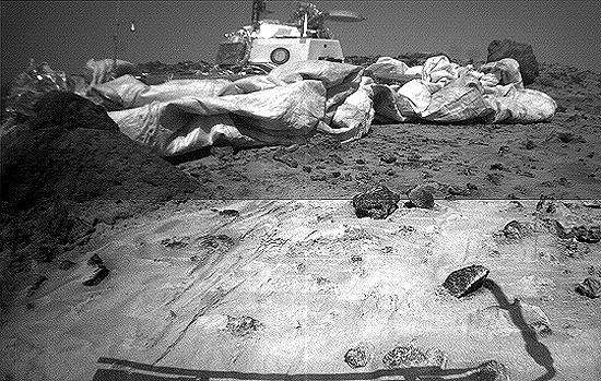 Beagle 2, Carl Sagan, Curiosity, Mars Express, Opportunity, Phoenix, Sojourner, Spirit, Viking 2, Viking 1 MarsPatfinder_lander