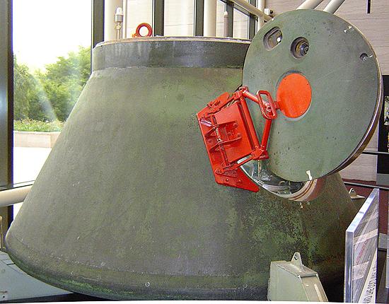 Kosmos 1443 nusileidimo aparatas