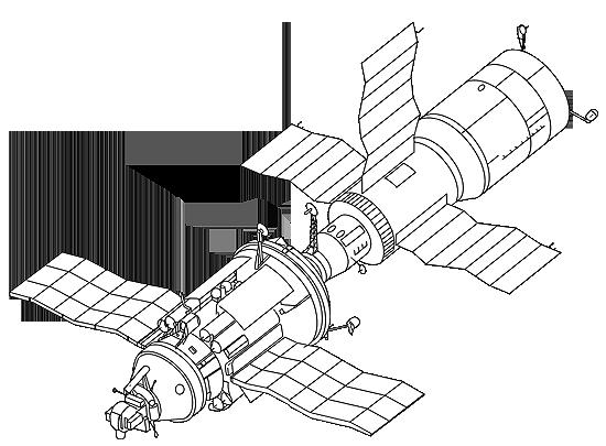 Kosmos-1686 - Saliut-7