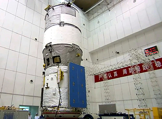 Tiangong-2 2016 august