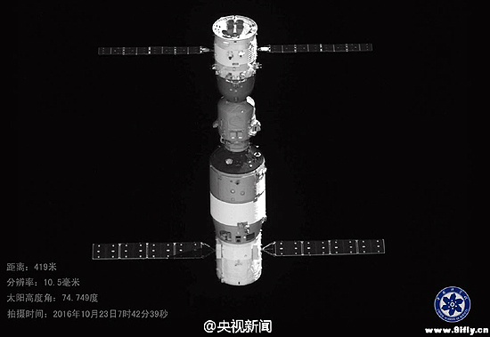 41765 376km x 387km x 42.79deg 92.18min Tiangong-2