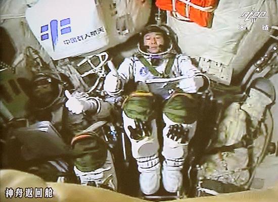 shenzhou11 crew in Tiangong-2