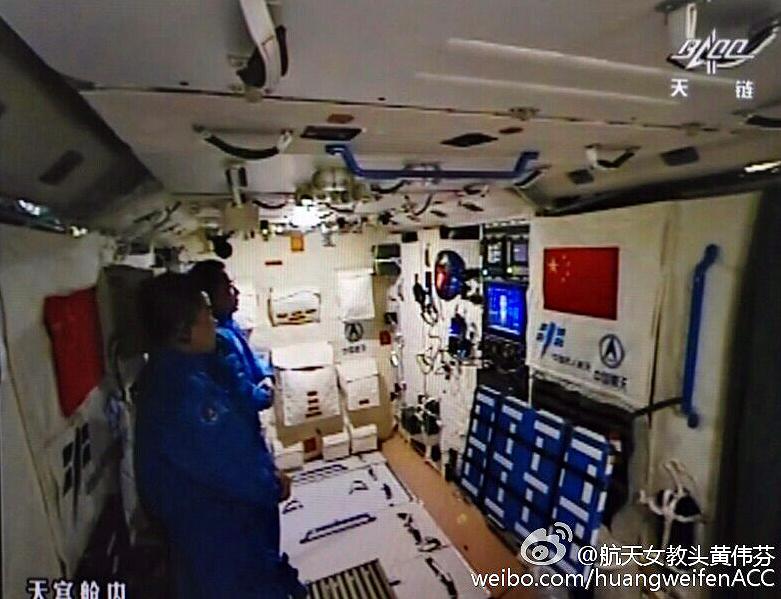 Shenzhou 11Tiangong-2 spacelab's