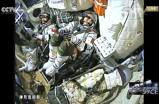 Shengzou-11
