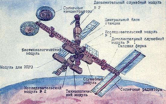 Mazasis Mir-2 4