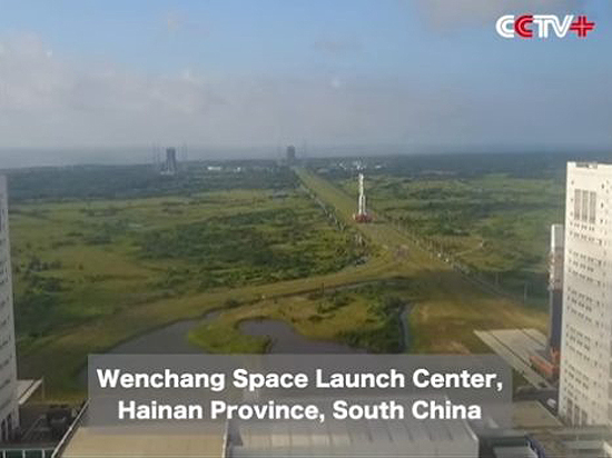 Kinija, erdvėlaivis, Long March Wenchang Launch Space centr