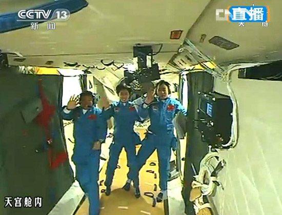 Tiangong-1_Shenzhou-9