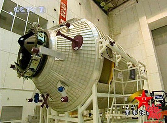 Tiangong-1B