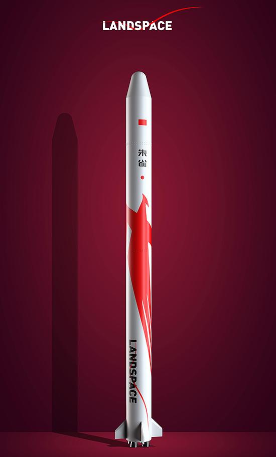 ZQ-2_rocket