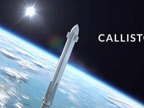 Callisto rocket