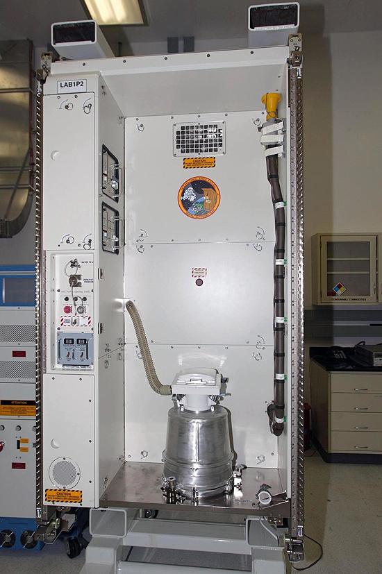 NASA 2008 Tualetas