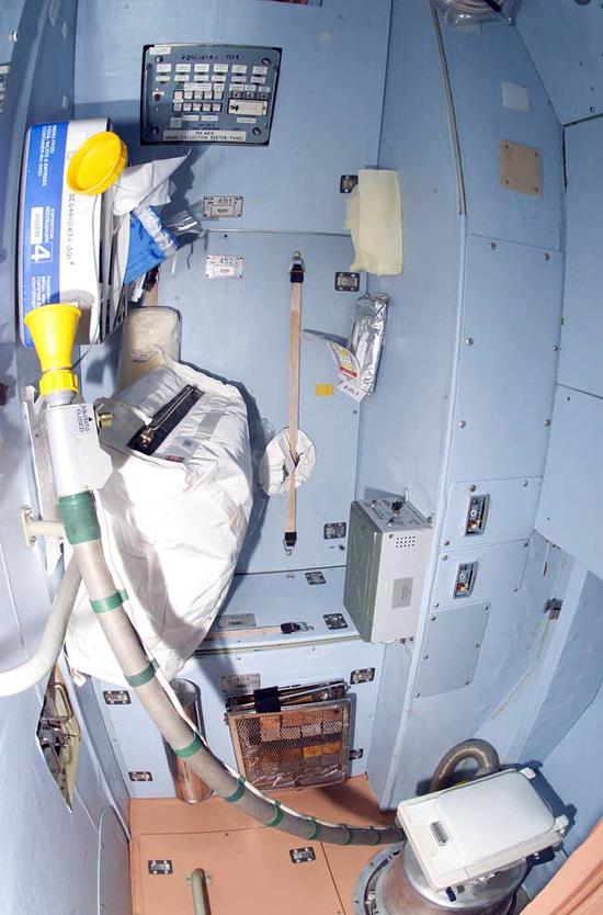 Tualetas Zvezda NASA