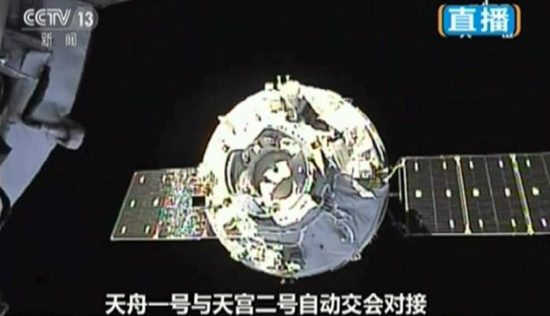 Cygnus, HTV, ATV, Dragon, Progress, krovininis, erdvėlaivis, Tianzhou-1, Docking-Tianzhou-1-Tiangong-2
