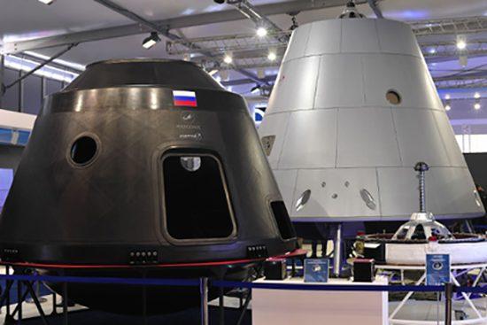 S7, Sojuz 7, Roskosmos