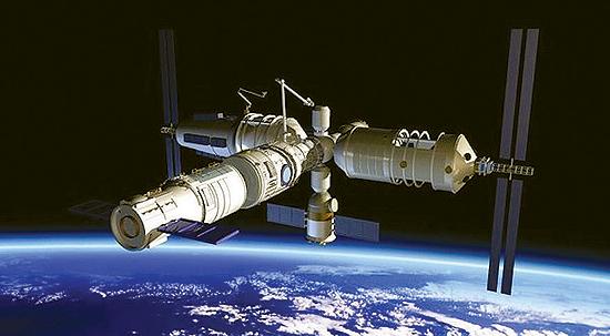 Kinija, Mėnulis, stotis