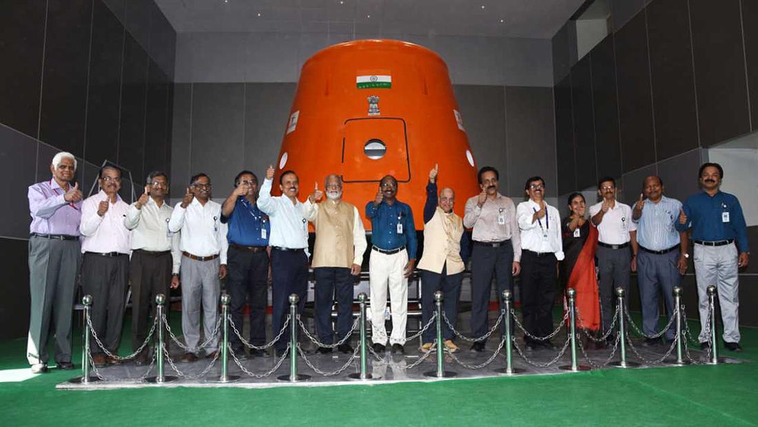ISRO, Gaganyaan, GSLV