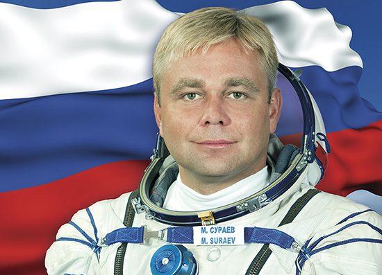 Kikina, Rogozin, NASA