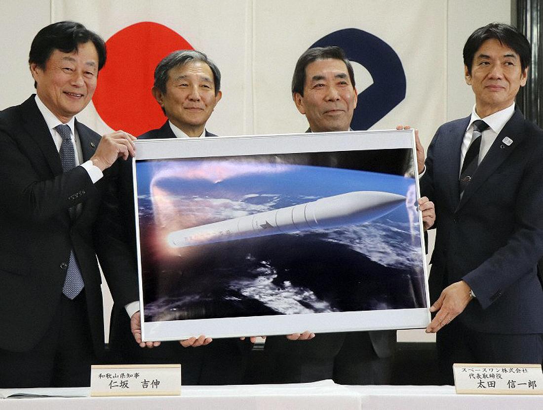 Space One, Canon, Kushimoto, Nachikatsuura