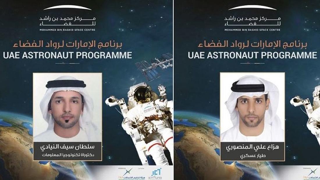 Mohammed bin Rashid, Hazza al Mansour, Sultan All Neyadi, Roscosmos