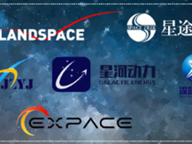 Kinija, SpaceX, Raptor, Pallas-1, methalox