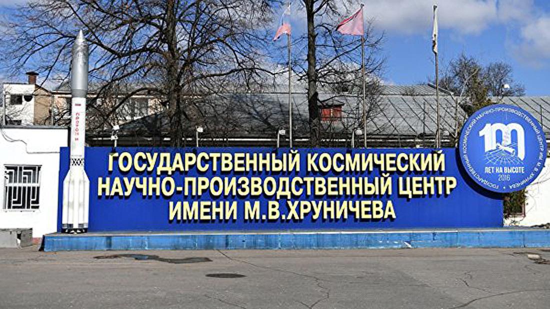 Roscosmos, Rogozin, Angara, Chruničev