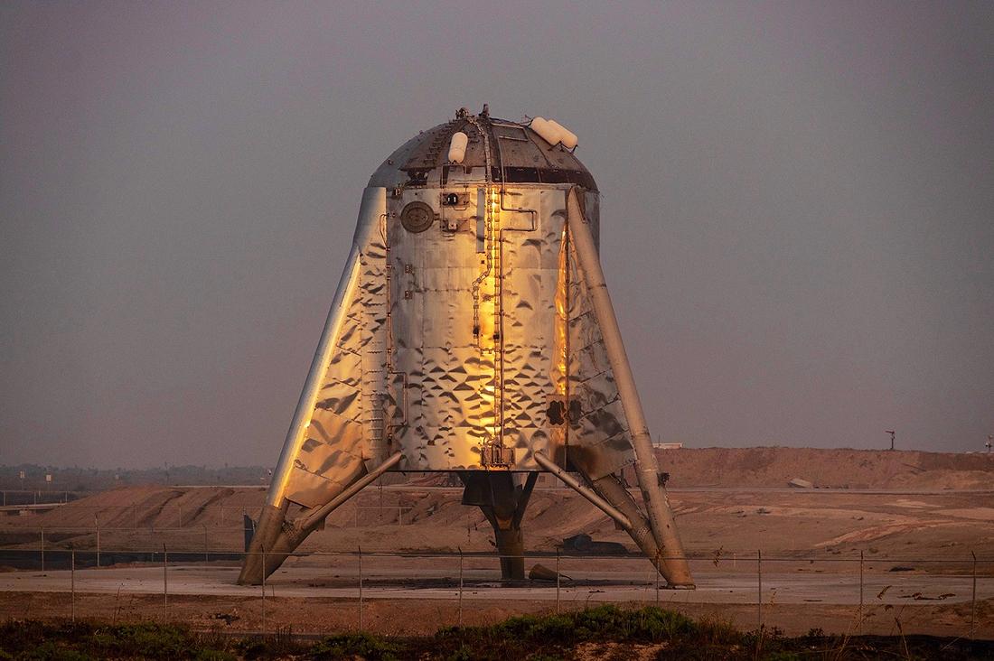 StarHopper Starship