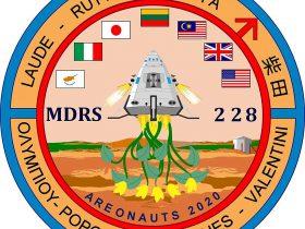MDRS_astro