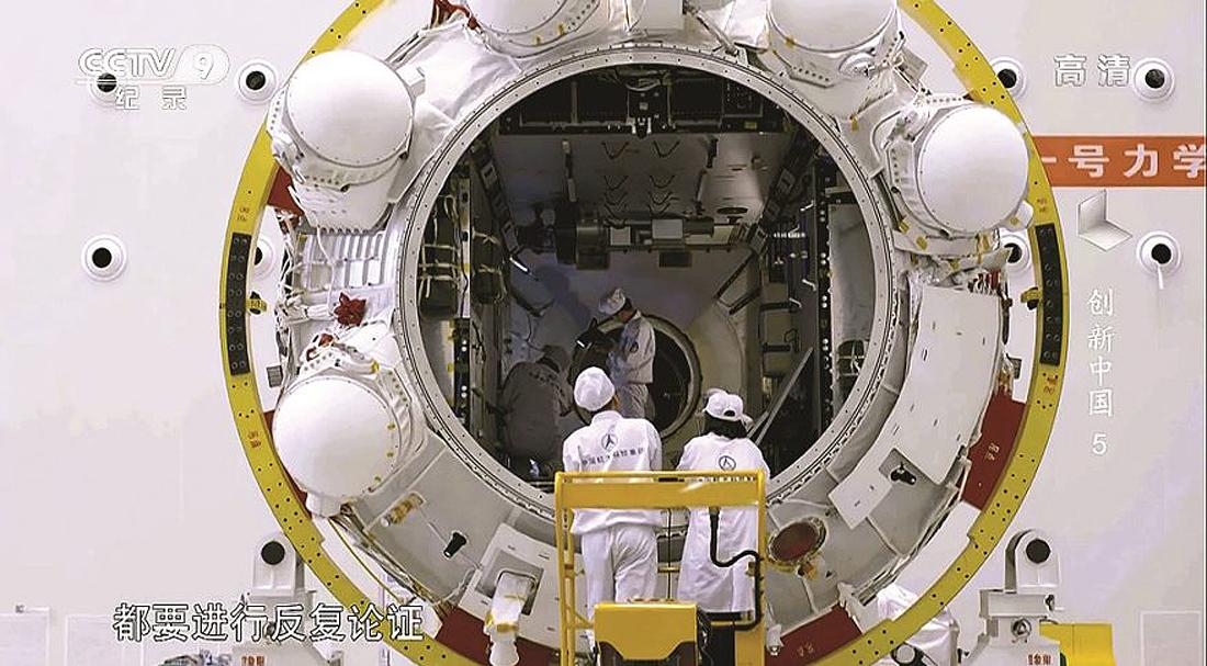 jan2018-Tianhe-testing
