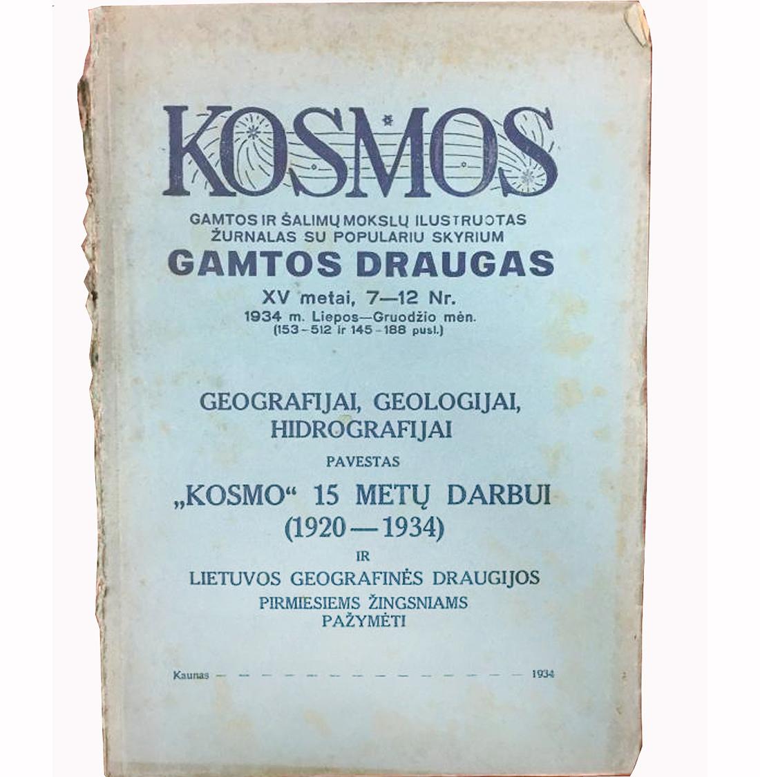 Kosmos_B