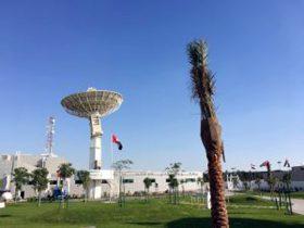 Emirates Arabu