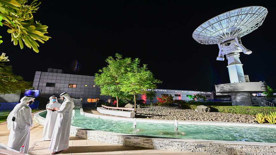 Emirates Richad Space center