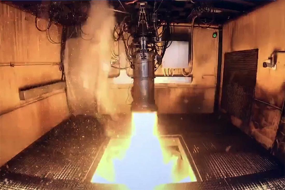 Teprel B engine