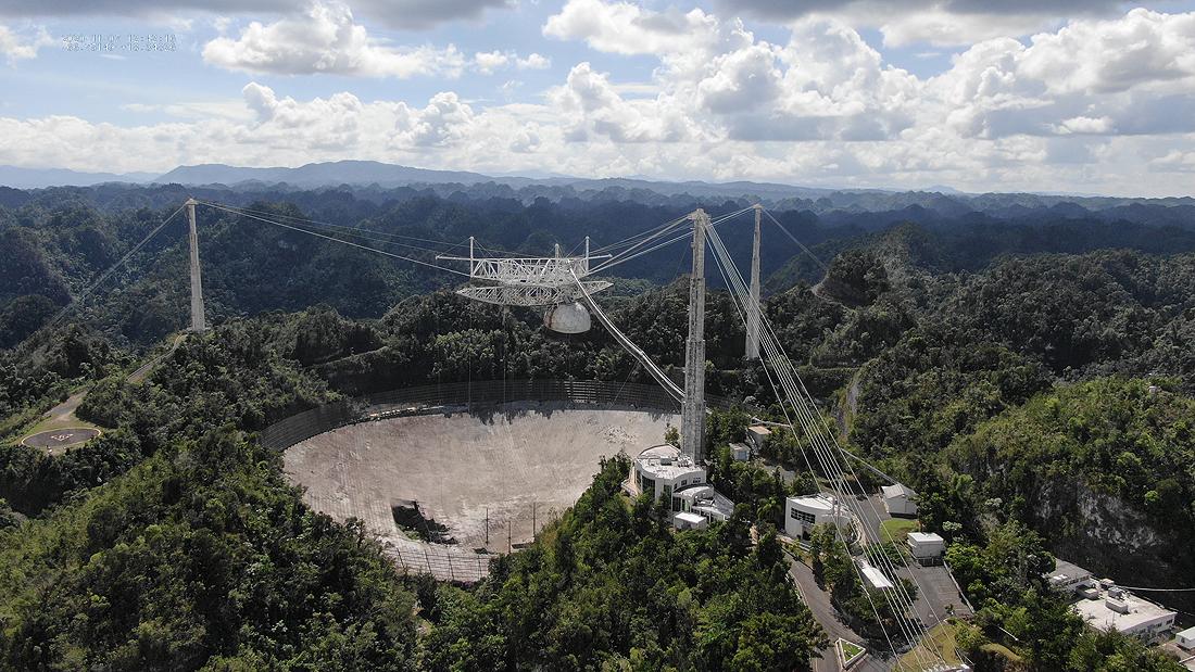 Radioteleskopo pažeidimai