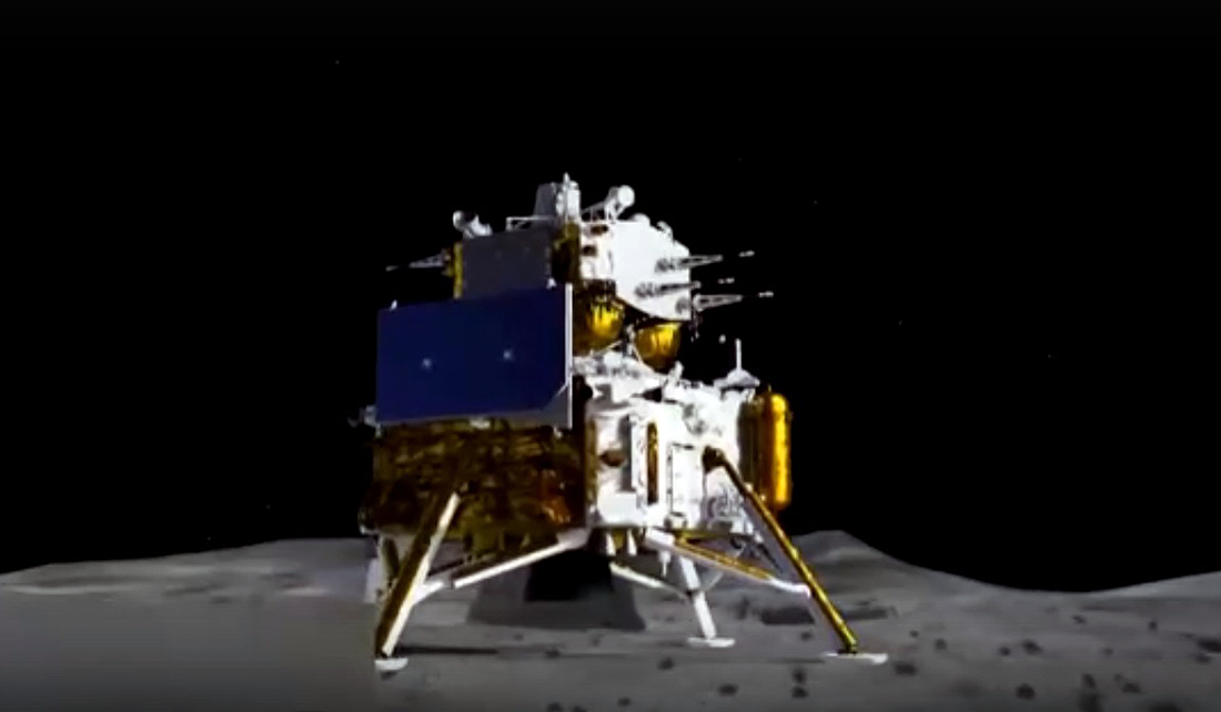 Kinijos Mėnulio tyriklis