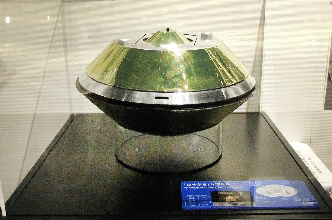 Hayabusa-2 capsule_JAXA