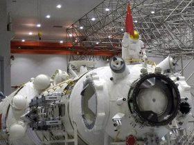 Tianhe core-module
