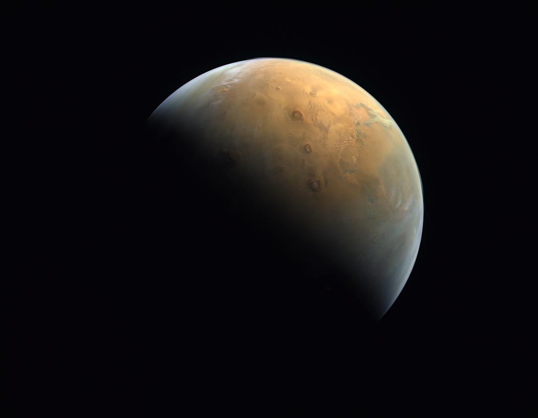 Al Amal first Mars image