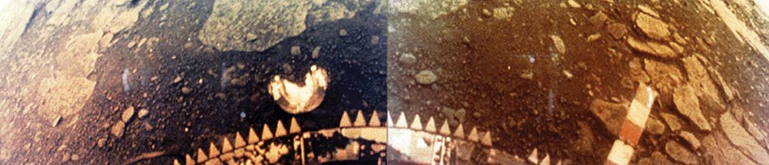 astrotyriai Venus-surface-image-Phoebe-Regio-lander-Venera-March-1-1982